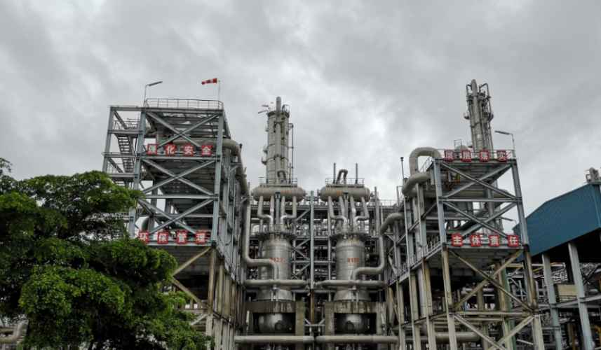 CLARIANT'S MEGAMAX® 800 CATALYST: IMPRESSIVE START AT CNOOC METHANOL PLANT IN CHINA