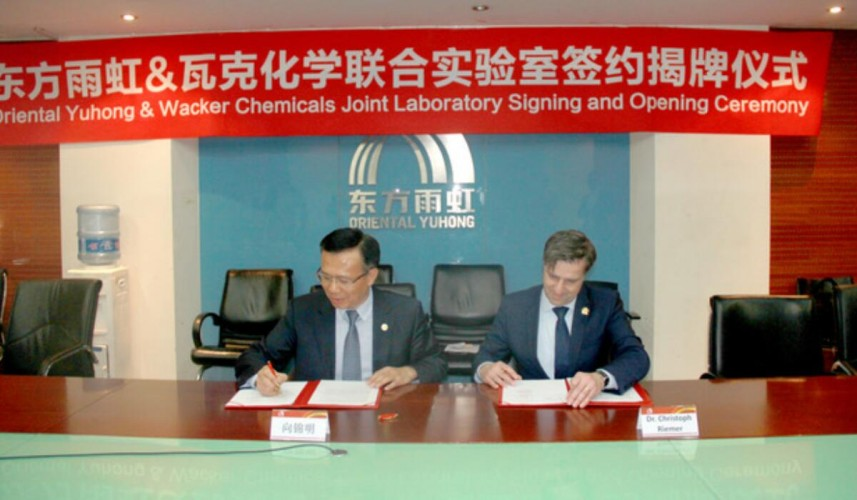 WACKER and Oriental Yuhong Launched a Joint Lab Project