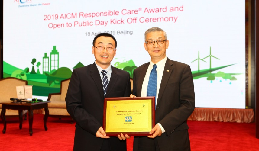 PPG awarded 2019 RESPONSIBLE CARE Chairman's Award from Association of International Chemical Manufacturers for second year