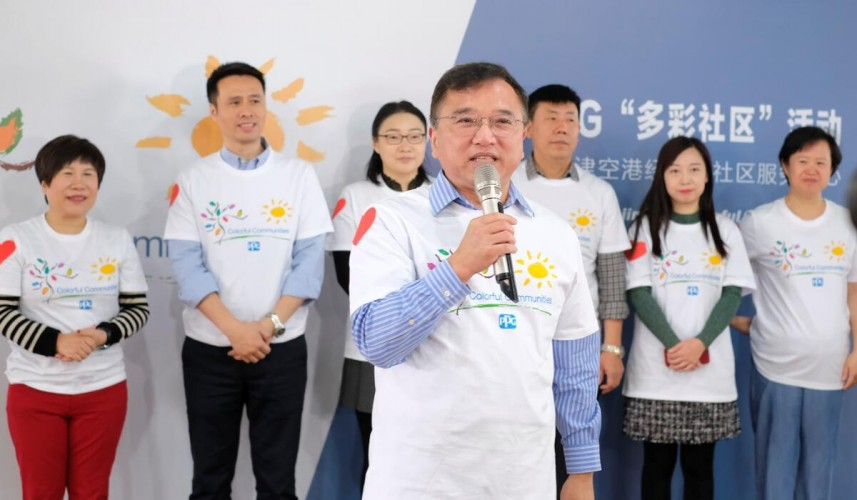PPG completes COLORFUL COMMUNITIES project at Community Cultural and Sports Center in China's Tianjin Airport Economic Area
