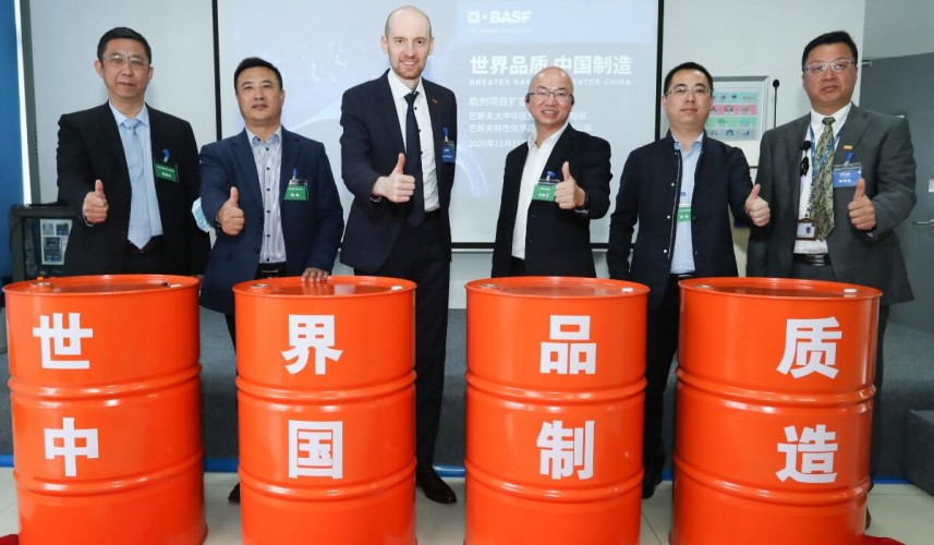 BASF expands its manufacturing footprint for coatings additives in China