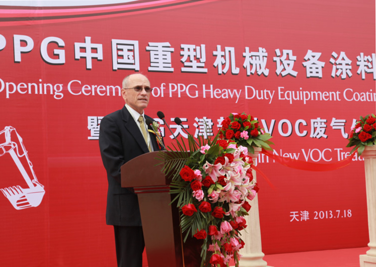 PPG heavy-duty equipment coatings plant starts operation in Tianjin